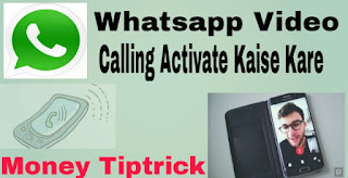 Whatsapp-Video-Calling-Activate-Kaise-Kare