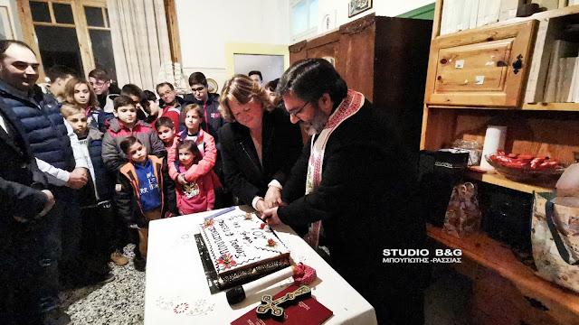 Την Πρωτοχρονιάτικη πίτα του έκοψε ο Πολιτιστικός Σύλλογος Πυργιωτίκων στο Ναύπλιο (βίντεο)