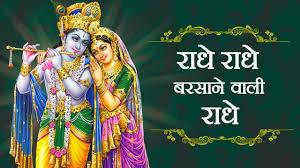 radhe krishna good morning images