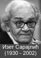 Изет Сарајлић | ПО ЛАТИЋУ