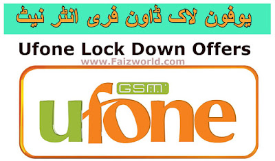 ufone lockdown offer