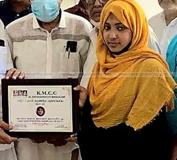 Majeed Rahman Kunhippa Award by Al Ain KMCC presented to Mehrunisa