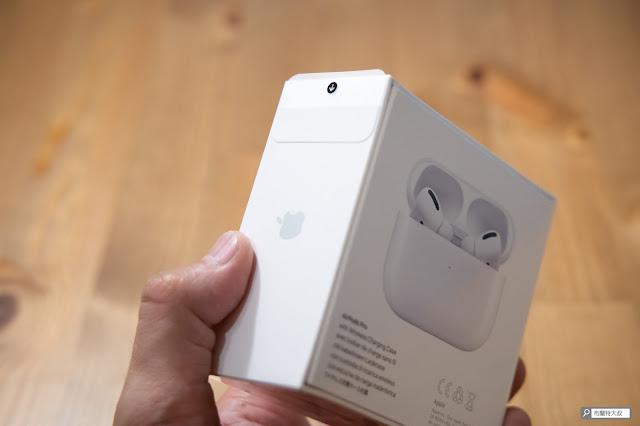 【開箱】輕巧、主動降噪標竿,Apple AirPods Pro 無線藍牙耳機 - 新的外盒設計讓開箱變得更方便