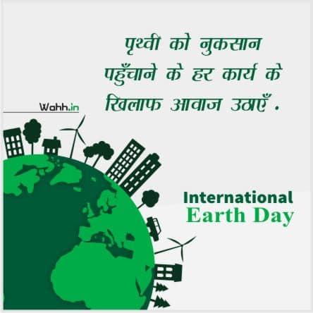 Earth Day Slogans ideas