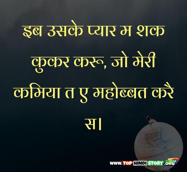 Haryanvi Status For Facebook