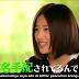 [DOWNLOAD] Lucunya Haruka JKT48 di TV Jepang #2 - Subtitle Indonesia