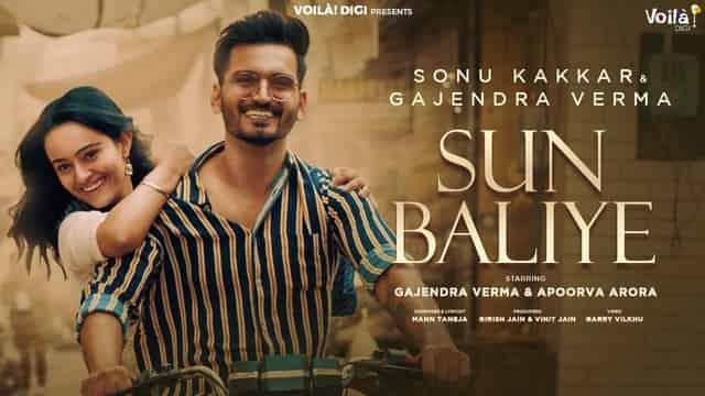 सुन बलिये Sun Baliye Lyrics In Hindi - Sonu Kakkar
