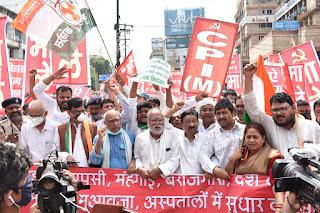 bihar-congress-support-bharat-band