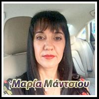 Μαρία Μάντσιου