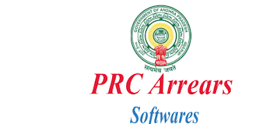 TS 11th prc arrears software 2021 download, calculation table
