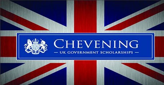 FPSC Senior Scientific Assistant Merit List 2021 and UK Chevening Scholarships for International Students