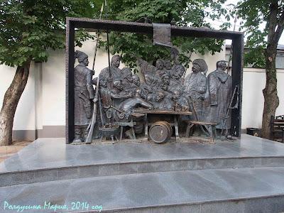 Краснодар фото запорожцы барельеф