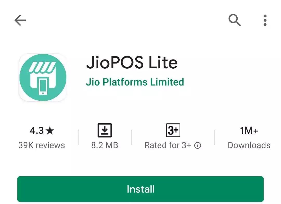Jio Pos Lite App क्या है? Jio Pos Lite App Kya Hai jio pos lite app download jio pos lite apk jio pos lite download
