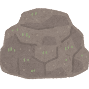 岩のイラスト