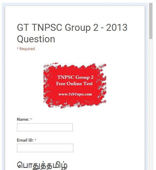 Question 2 paper tnpsc pdf year previous group