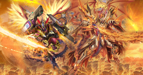 Dragonic Overlord The Legend Deck Build