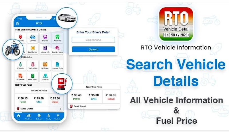 RTO Vehicle Information Mobile App