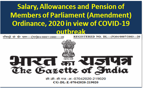 gazette-notification-mp-salary-pension-covid-19-ordinance-2020
