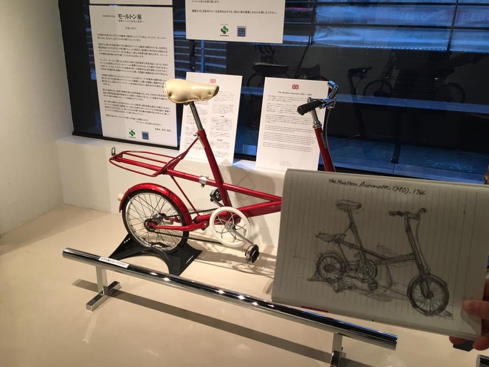 Sketching Alex Moultonu0027s Bicycle