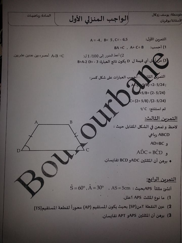 help for math homework 6th grade math homework