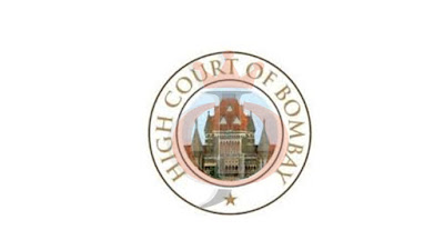 Bombay High Court Stenographer Recruitment