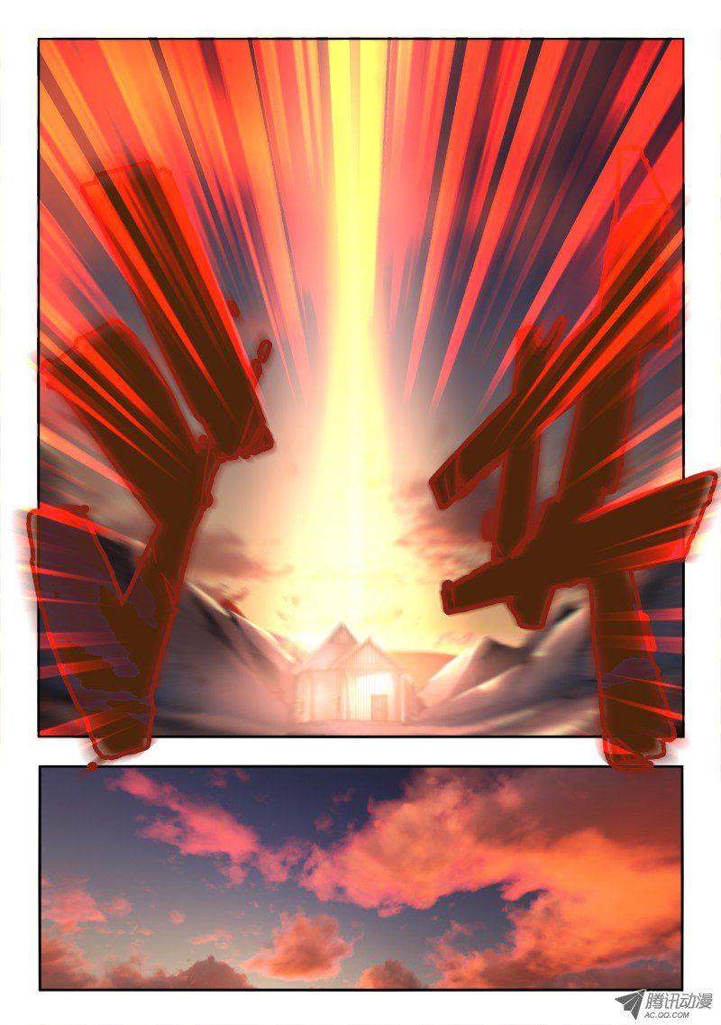 อ่านการ์ตูน Spirit Blade Mountain 63 ภาพที่ 5