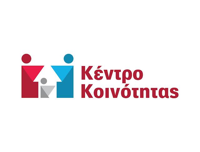 Σεμινάρια συμβουλευτικής για γονείς από το Κέντρο Κοινότητας Δήμου Ναυπλιέων