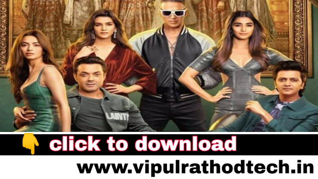 housefull 4 full movie free download,housefull 4 full movie,housefull 4,housefull 4 movie,housefull 4 full movie in hindi,housefull 4 full movie download,housefull 4 movie download,housefull 4 full movie hd,housefull 4 full movie 2019,housefull 4 full movie download link,download housefull 4 full movie,housefull 4 full movie songs,housefull 4 full hd movie,housefull 4 full movie watch online,housefull 4 trailer, vipulrathodtech.in