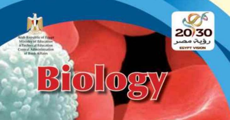 تحميل مذكرة فى الأحياء لغات Biology للصف الأول الثانوى الترم الأول 2021