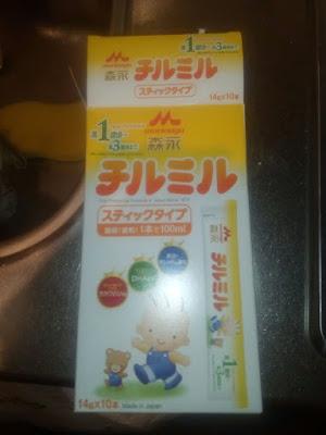 CEREALES PARA BEBE EN JAPON