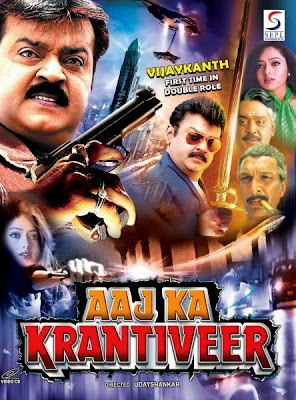 Poster Of Aaj Ka Krantiveer (2001) In hindi dubbed Dual Audio 300MB Compressed Small Size Pc Movie Free Download Only At worldfree4u.com