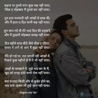 best life thoughts, gujarati status