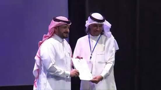 جوائز مهرجان الصواري المسرحي الدولي للشباب الثاني عشر
