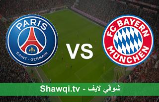 مشاهدة مباراة بايرن ميونخ وباريس سان جيرمان بث مباشر اليوم بتاريخ 7-4-2021 في دوري أبطال أوروبا