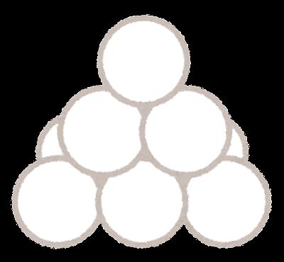 白玉のイラスト