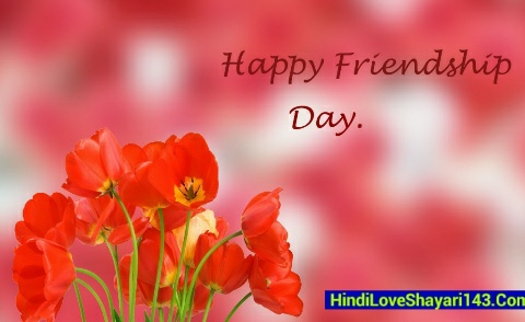 Happy Friendship Day 2018 Wishes, Gifts, Greetings Cards,