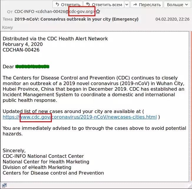 Coronavirus Phishing E-mails