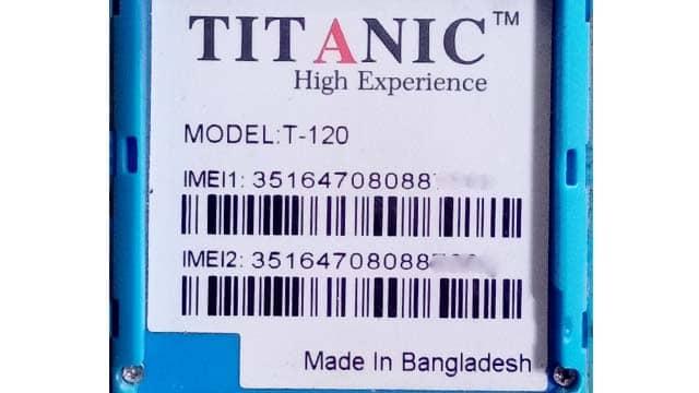 Titanic T-120 Flash File