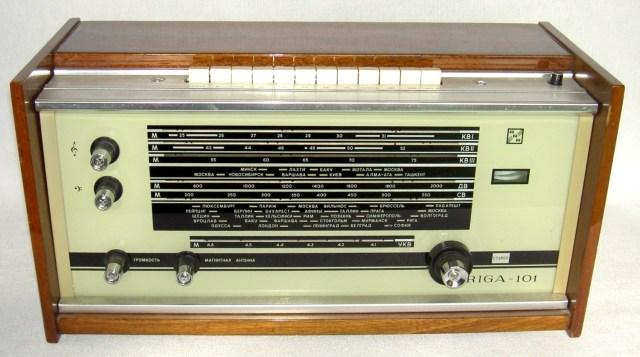 """Радиола 1 класса """"Riga-101"""""""