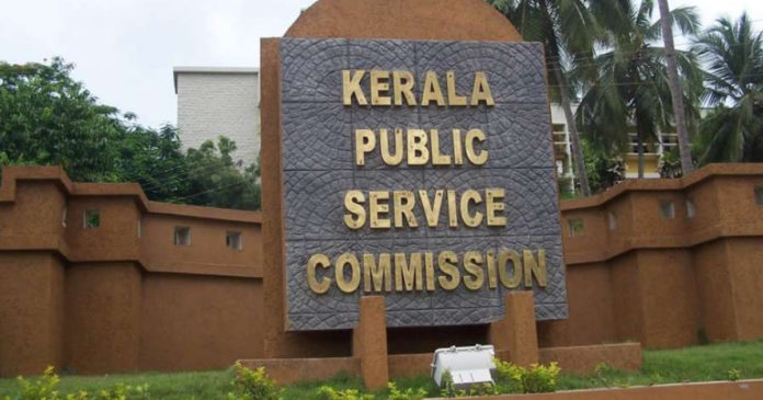 PSC exams and interviews postponed,www.thekeralatimes.com