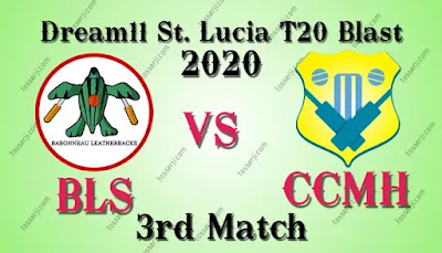 Who will win BLS vs CCMH 3rd T10 Match