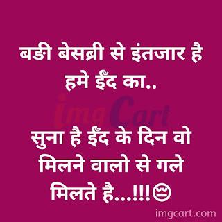 Love Sad Image In Hindi Download