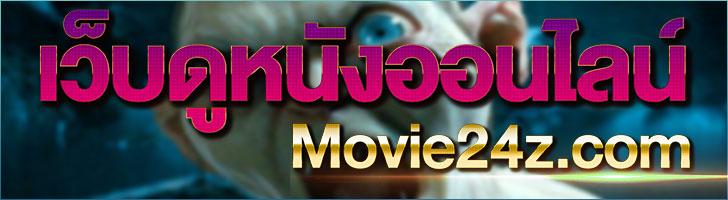 movie24z