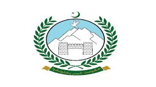 Public Sector Organization Dera Ismail Khan Latest Govt Jobs in Pakistan
