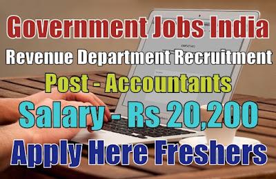 Revenue Department Recruitment 2019