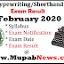 TNDTE Typewriting Shorthand Exam Result 2020 February @ www.tndte.gov.in/tntcia.com