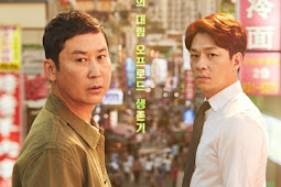 Big Forest / Big Poreseuteu / 빅 포레스트 (2018) - South Korean TV Series