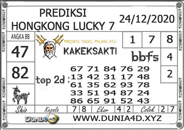 Prediksi Togel HONGKONG LUCKY 7 DUNIA4D 25 DESEMBER 2020