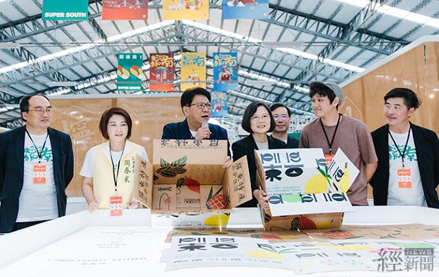 「2019台灣設計展」屏東限定登場