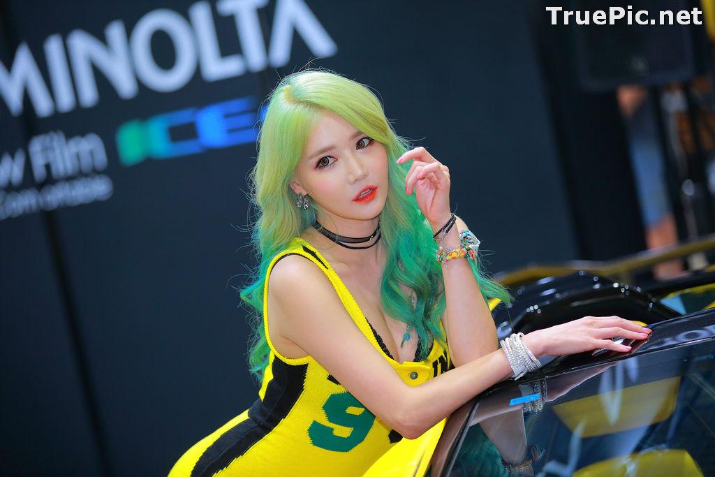 Image Best Beautiful Images Of Korean Racing Queen Han Ga Eun #4 - TruePic.net - Picture-2